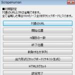 scrapehuman