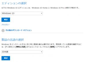 win10-download